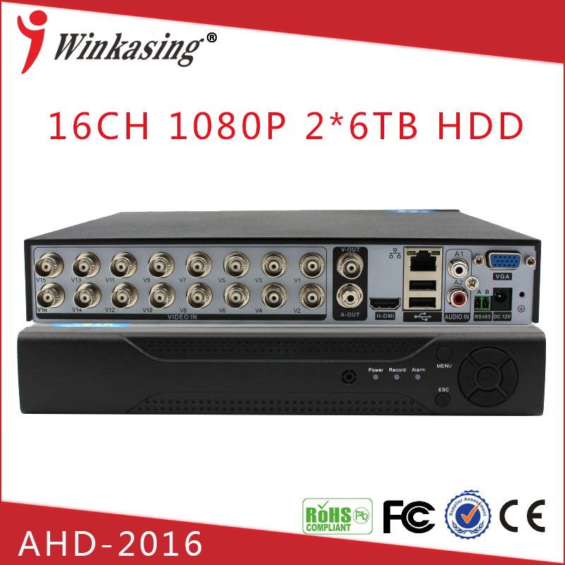 CCTV security camera 16 ch AHD DVR h 264 dvr admin password reset AHD 2016