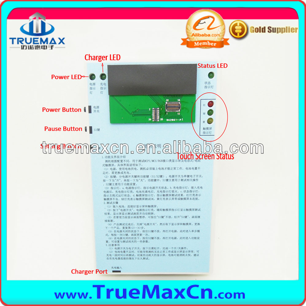 for iPhone 5S LCD Tester