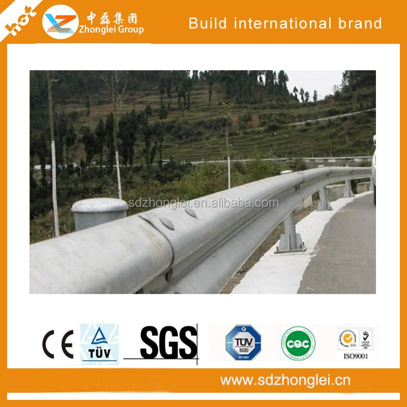 Highway guardrail plate, outdoor guardrails, traffic safety facilities