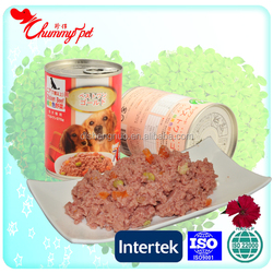 Chicken&Beef&Vegetable pet food manufacturing private label pet food