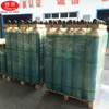 /product-detail/oxygen-acetylene-cylinder-gas-cylinder-n2o-o2-oxygen-gas-tank-bottle-60840793098.html