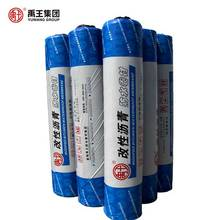 PY Base Self-adhesive Polymer Modified Bitumen Waterproofing Membrane for Roof