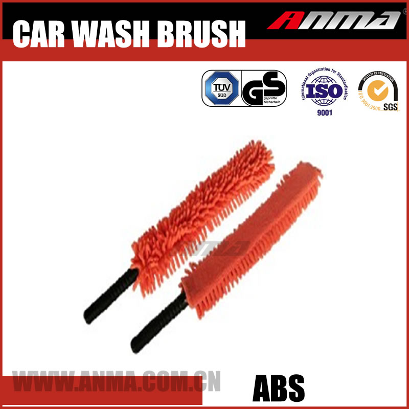 ANMA Rotating Brush Soap Dispenser Car Wash Brush