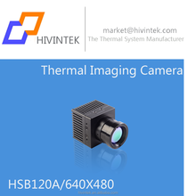 HSB120A small size thermal imaging camera 640*480 pixel