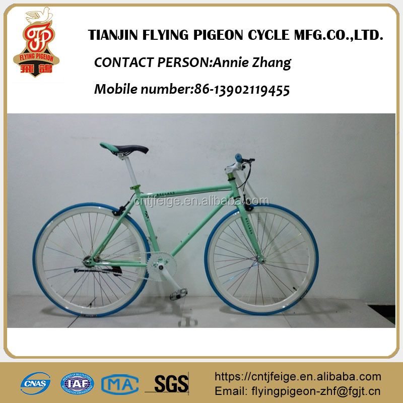 HOT SALE!High quality cheap price 700C colourful fixed gear bicycle(700C FP-FGB16002)