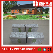 cheap one bedroom mini prefab modular homes prefabricated house turn key