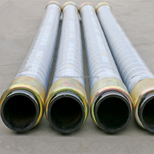 hot sale 5 inch concrete and cement discharging rubber hose