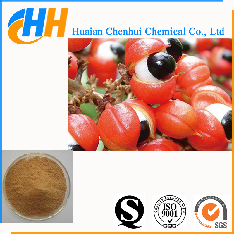 Guarana Seed Extract Powder, Caffeine Powder Pure, Caffeine Extract