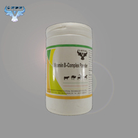Complex Vitamin B powder for chicken/cattle/cow/sheep/fish