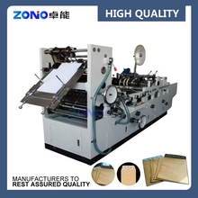 High speed small envelope making machine, used envelope making machine