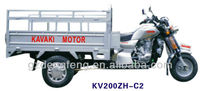 Cargo tricycle 150CC&200CC MOTOR KV200ZH-C2 Factory direct sales Three wheel motorcyle