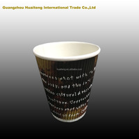 Custom logo Printed Disposable ripple Wall Coffee Paper Cup with Lids