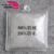 Custom-made high quality feather tags down tag duvet down hang tag