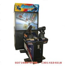 coin operated Arcade game machine