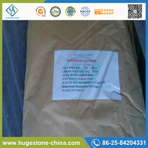 Monosodium glutamate 99%min MSG China supplier