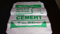 plastic laminated pp woven sack,best raw material cement bag, polypropylene woven white cement sack made in china