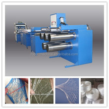 china high output plastic extruder machine for grass yarn/split film sale