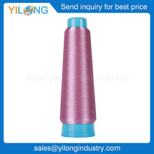 Embroidery thread 150D/2 Metallic Embroidery Thread Super soft High quality Metallic thread