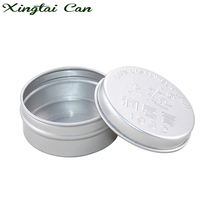 High quality retro cosmetic aluminium jar for lip balm