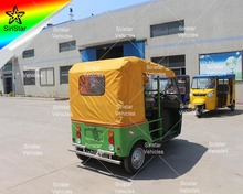 India Electric Passenger Tricycle 3 Wheel Motorcycle Rickshaw For Sale