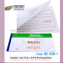 carbonless invoice sample rent receipt customized