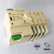 1250A Automatic Transfer Switch for generator