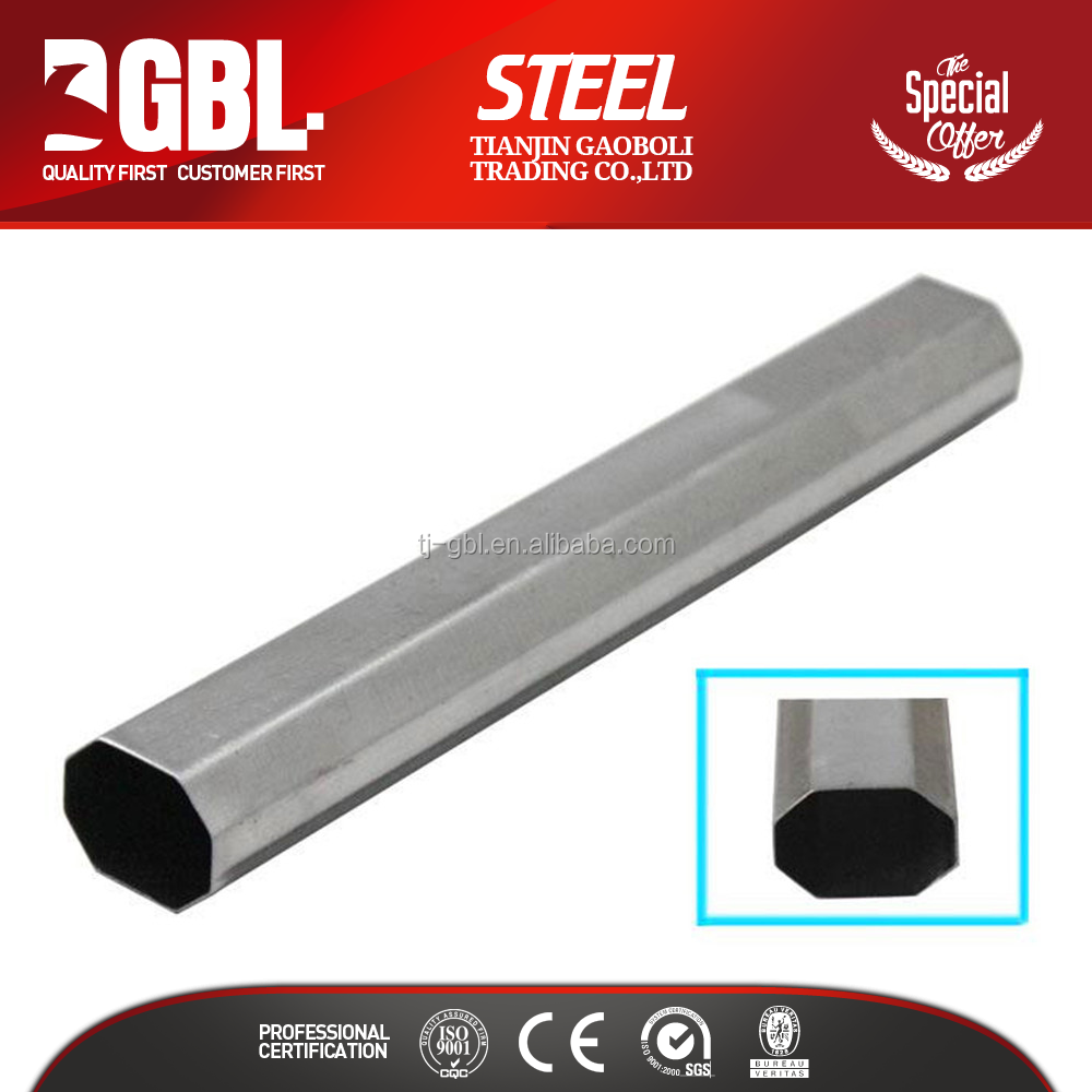 different types of carbon steel octagonal pipe