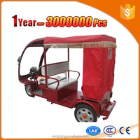 Indonesia battery operated taxi tuktuk bajaj tuk tuk for sale(passenger,cargo)