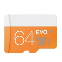 mobile memory card with Blister or Plastic or Bulk Package Brand SD Card 2GB 32GB 64GB