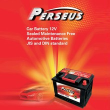 Perseus brand SMF DIN 54523 54524 EUROPE standard 12V 45AH car batteries