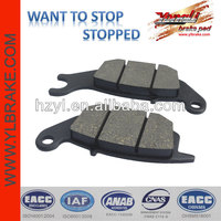 rear brake parts for atv from china manufacturer