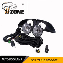 TY YARIS SEDAN / BELTA 06~11 / VIOS 07~11 FOG LAMP LIGHT