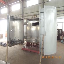 chrome plated vacuum sputtering machine/thermal spray coating equipment