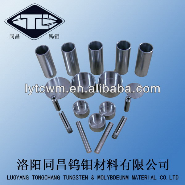high density polished surface oem heavy tungsten nickel w-ni-cu alloy sheet/rod/shot/ball