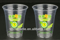 bubble tea cups / bubble tea cup sealing film