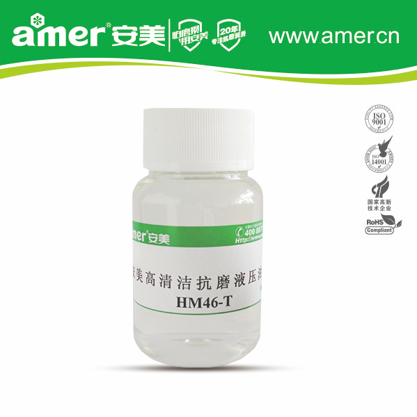 High cleanliness anti - wear hydraulic oil Chinese brand lubricant