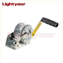 Heavy Duty ATV trailer manual hand winch