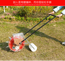 hand corn seeder machine seeder for small seed
