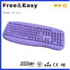 USB waterproof multimedia gaming keyboard with wholesale price