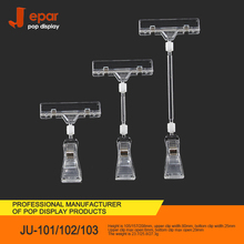 PS material store clear plastic pop clip for price display
