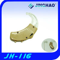 hearing aids prices in india (JH-116)