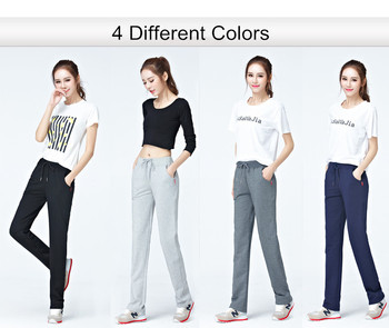 Fashion new pants design leisure jogger pants for lady