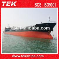5000t Oil Vessel Order