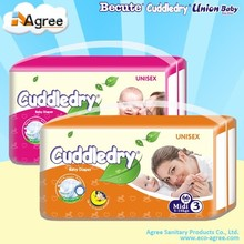 Hygienic Products International distributor of baby diaper