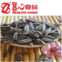 Roasted Sunflower Seeds on sale