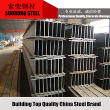 Q235-Q345 galvanized coated hot rolled H beam/galvanized I beam section bar