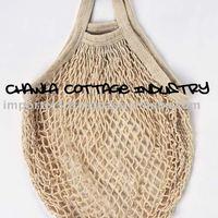 [super Deals] Organic Cotton String Bag / Organic Promotional Duffel Bags / Eco-Friendly Travel Bags / Organic Travel Bags