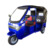 60V 1000W closed model electric tricycle bajaj auto rickshaw for sale