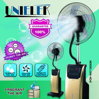 Home use aroma diffusion LED sencor touch panel electric mist fan with ice water spray