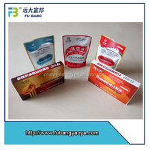 Pharmaceutical medicine Diclofenac Sodium Injection